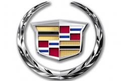 Cadillac skadecenter